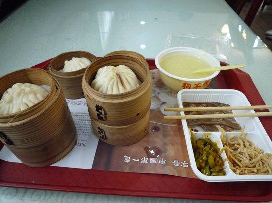 Goubuli (Shandong Road) : ファーストフードの方