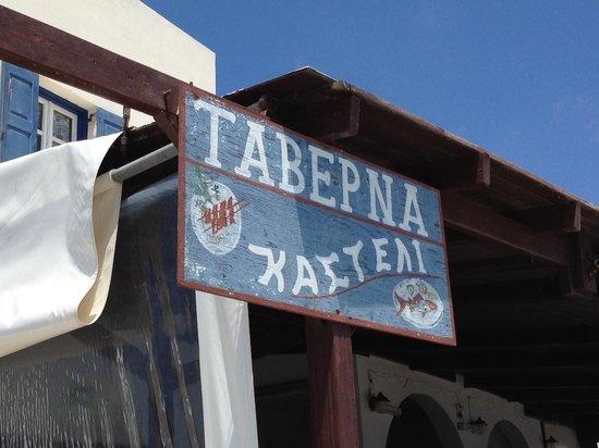 Kasteli Taverna: Taverna Kasteli