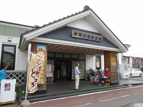 Unshoji Temple: 本堂。見学者も少なく静か