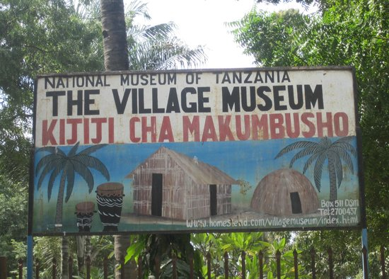 Village Museum: Outdoor sign