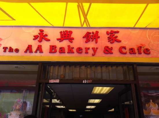 AA Bakery & Cafe Exterior