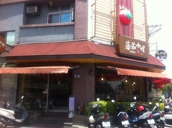 Tomato Curry: In front of the restaurant