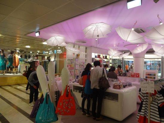 Moomin Shop Forum: お店