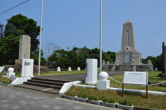 Cenotaph of Turkish Warship Distress: 2013.08.14