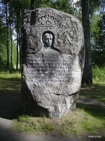 Alsters herrgard - The memorial estate of Gustaf Froding: Fröding stone monument