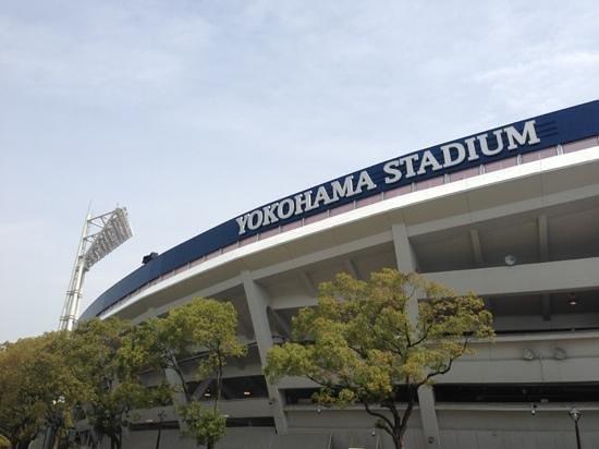 Yokohama Stadium: ハマスタの外観