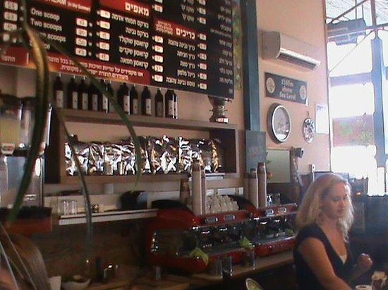 Merom Golan Resort Village: Coffee Anan