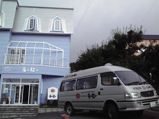 Pension U-ni- : 礼文島の強い味方「ペンションうーにー号」