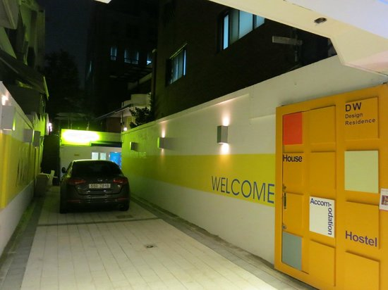 DW Design Residence: night view of the entrance