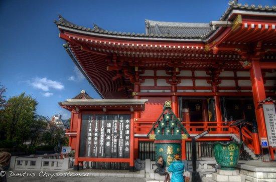 Sensō-ji Temple: fotografía de Asakusa, Taito - TripAdvisor