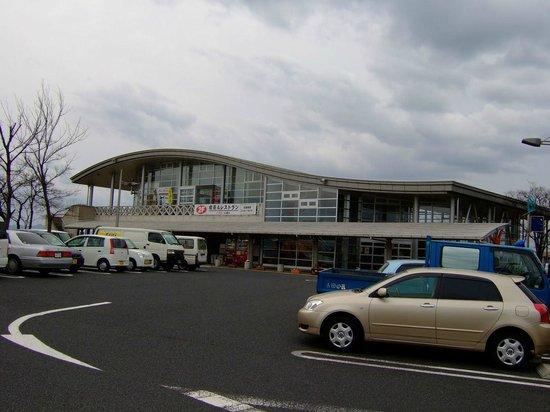 Aika Nagisa Park Michi-No-Eki