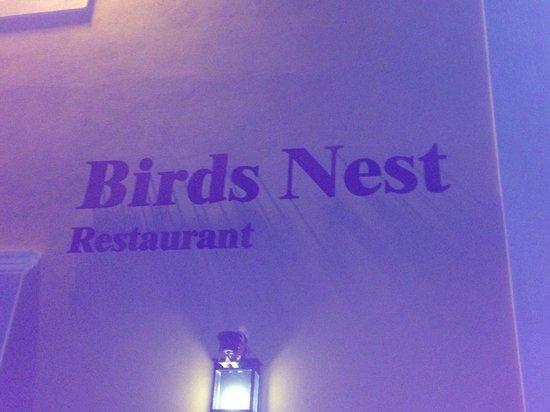 Birds Nest Restaurant: The Birds Nest