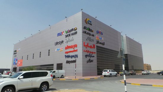 Our City Mall Icon Of Madinat Zayed