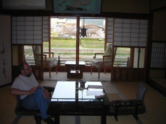 Ikumatsu: View of the room
