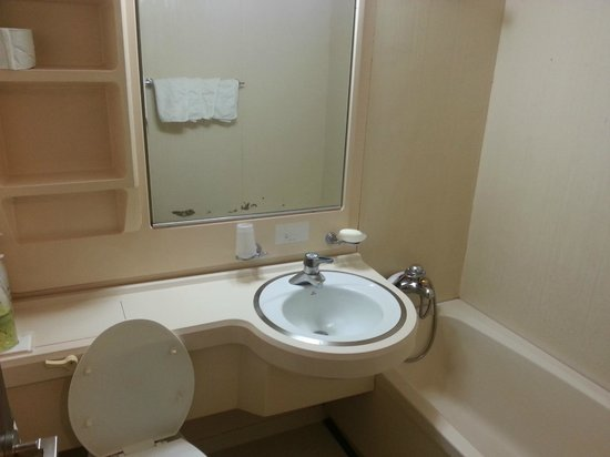 Wando Tourist Hotel: Bathroom