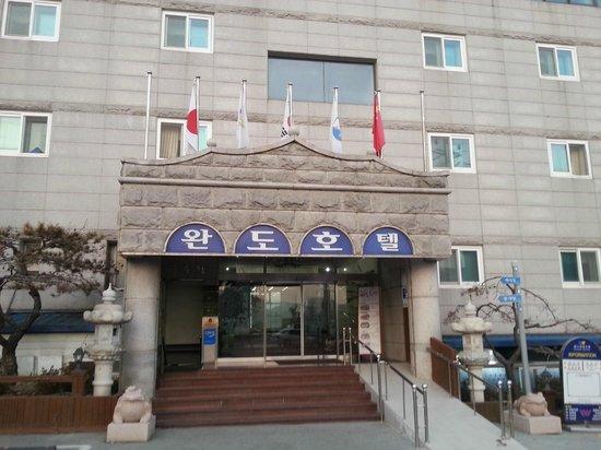 Wando Tourist Hotel: Hotel
