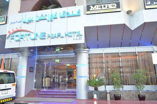 Fortune pearl hotel as low as 53 7 0 updated 2017 for Fortune boutique hotel deira dubai