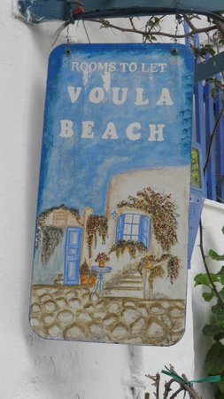 Voula Beach Rooms: Voula Beach