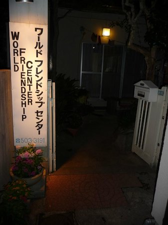 World Friendship Center: WFC entrance