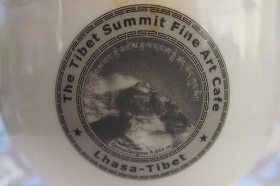 DingFeng Cafe: J'ai acheté des tasses Summit Café :-)