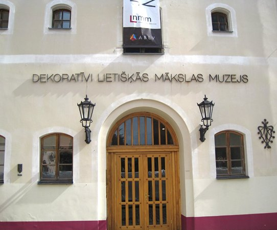 Main entrance to Museum of Decorative Art and Design