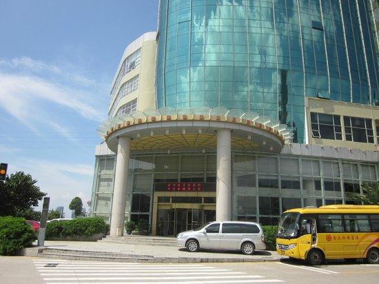 Xiamen Harbor-bay Hotel : Front entrance