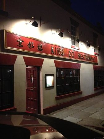 King Do Restaurant: beautiful!
