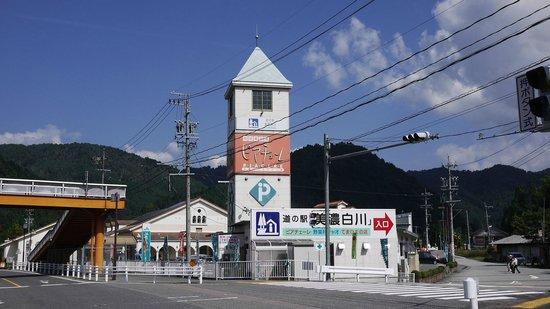Shirakawa-cho, Japan: 道の駅美濃白川