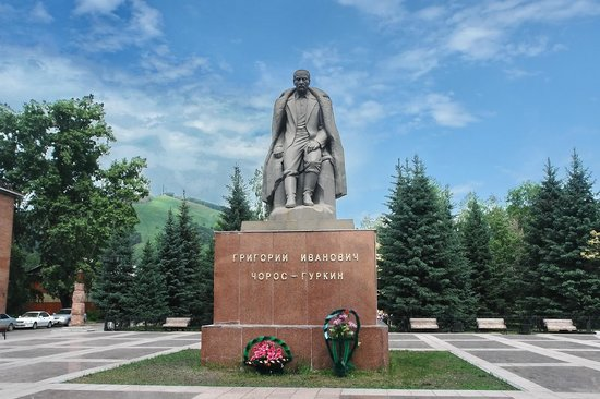 Park Named After Choros-Gurkina