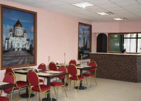 Alekseevsky Hotel : Bar
