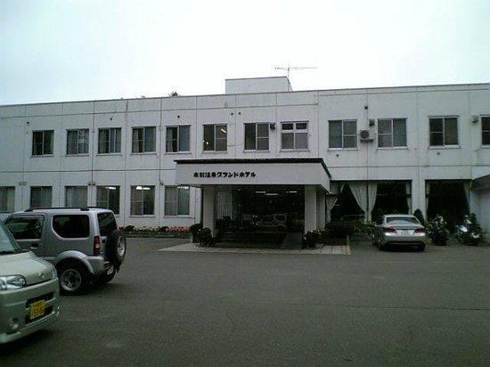 Honbetsu Onsen Grand Hotel : hotel
