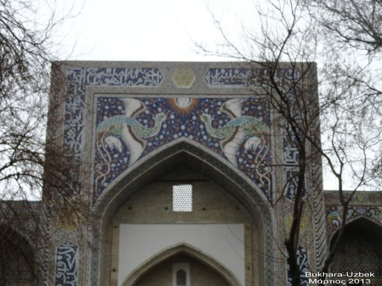 Kukeltash Madrasah: Bukhara, Kukeldash Madrasah, the Phoenix ornamentation