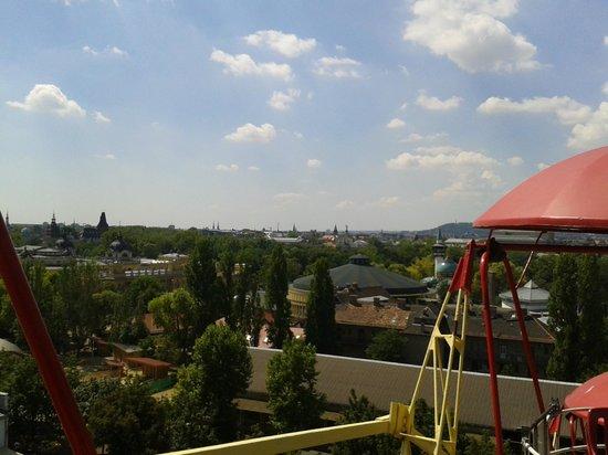 Vidam Park: View 1
