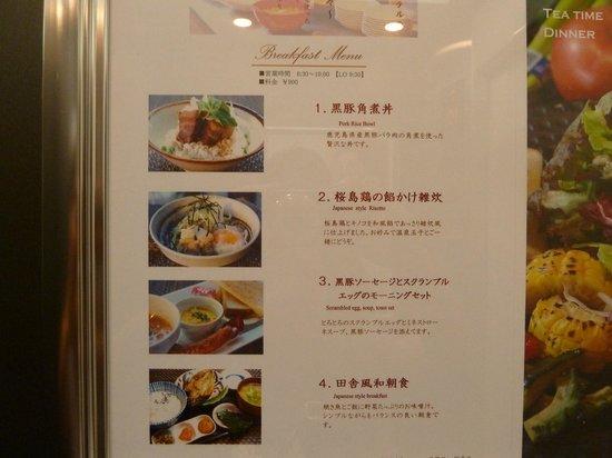Richmond Hotel Kagoshima Tenmonkan: Breakfast menu