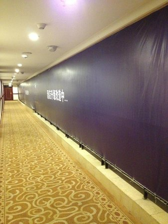 Tianjin TEDA International Hotel: Lobby hidden during construction