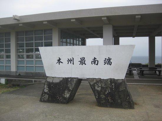 Cape Shionomisaki: 潮岬