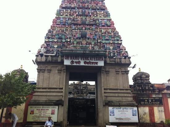 Navi Mumbai, Indien: balaji temple ヴィシュヌ神のお寺です。
