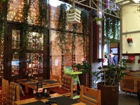Якитория: тихое отлично расположенное место с великолепным обслуживанием. прекрасная альтернатива домашней