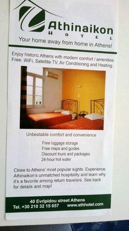 Hotel Athinaikon: Prospectus