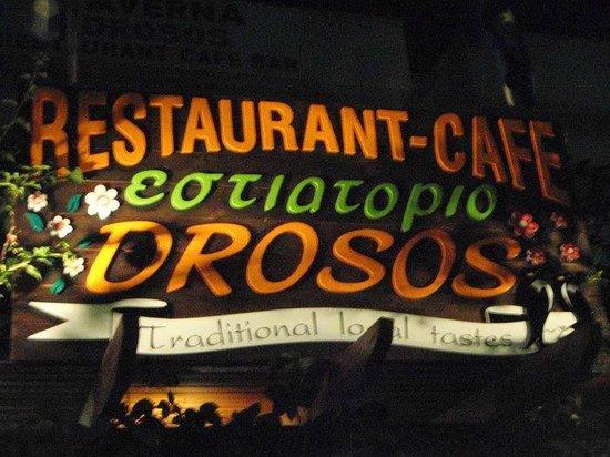 Pyli, Greece: DROSOS TAVERNA
