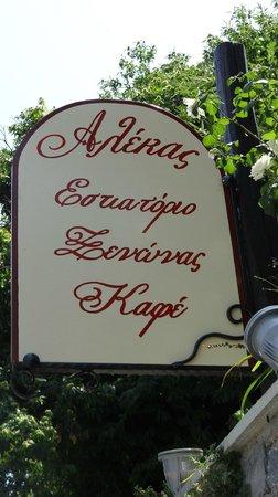 Aleka's House : The Sign at Aleka's property