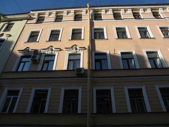 Photo of Aleksandria St. Petersburg