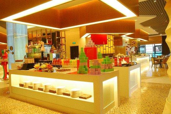 Kempinski Hotel Guiyang : Elements