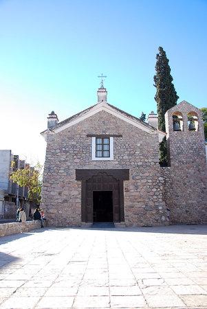 Iglesia y Convento de Santo Domingo: Fachada de la iglesia.