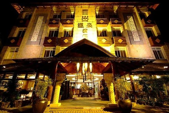Sunrise Hot Spring Hotel : Other Hotel Services/Amenities