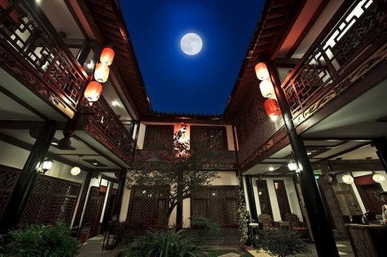 Shofo Boutique Hotel: Courtyard