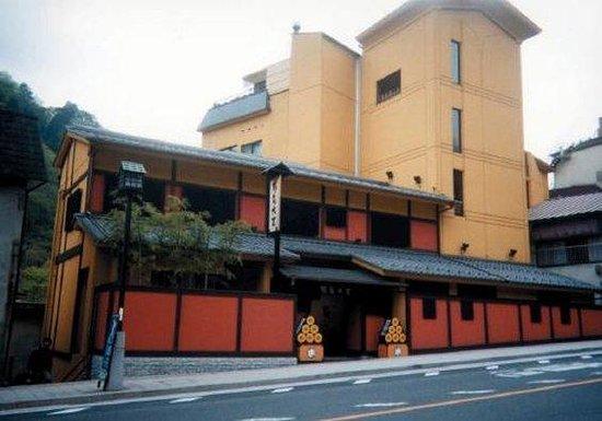 Kozuchi no Yado Tsurukame Daikichi: Exterior