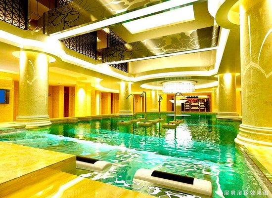 Xiluda International Hotel