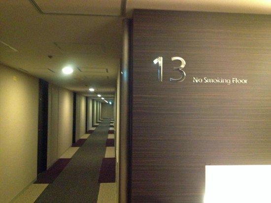 Mitsui Garden Hotel Osaka Yodoyabashi: 禁煙フロアー
