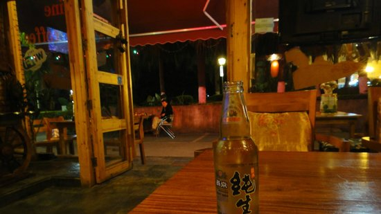 湖畔小屋酒吧
